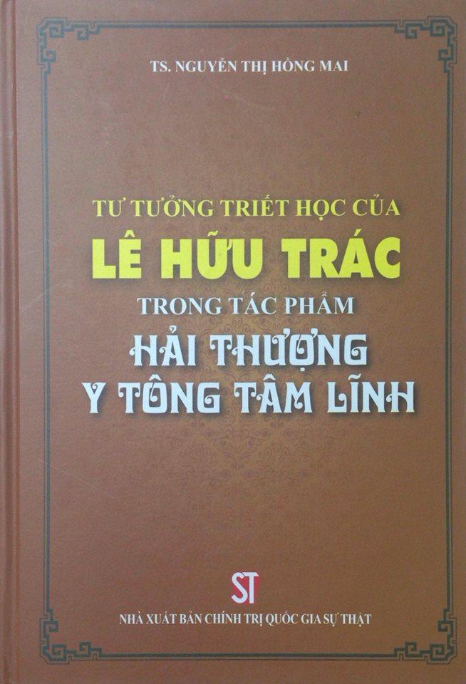 Tư tưởng triết học của Lê Hữu Trác trong tác phẩm Hải Thượng y tông tâm lĩnh
