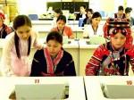 Ứng dụng công nghệ thông tin cho đồng bào dân tộc thiểu số