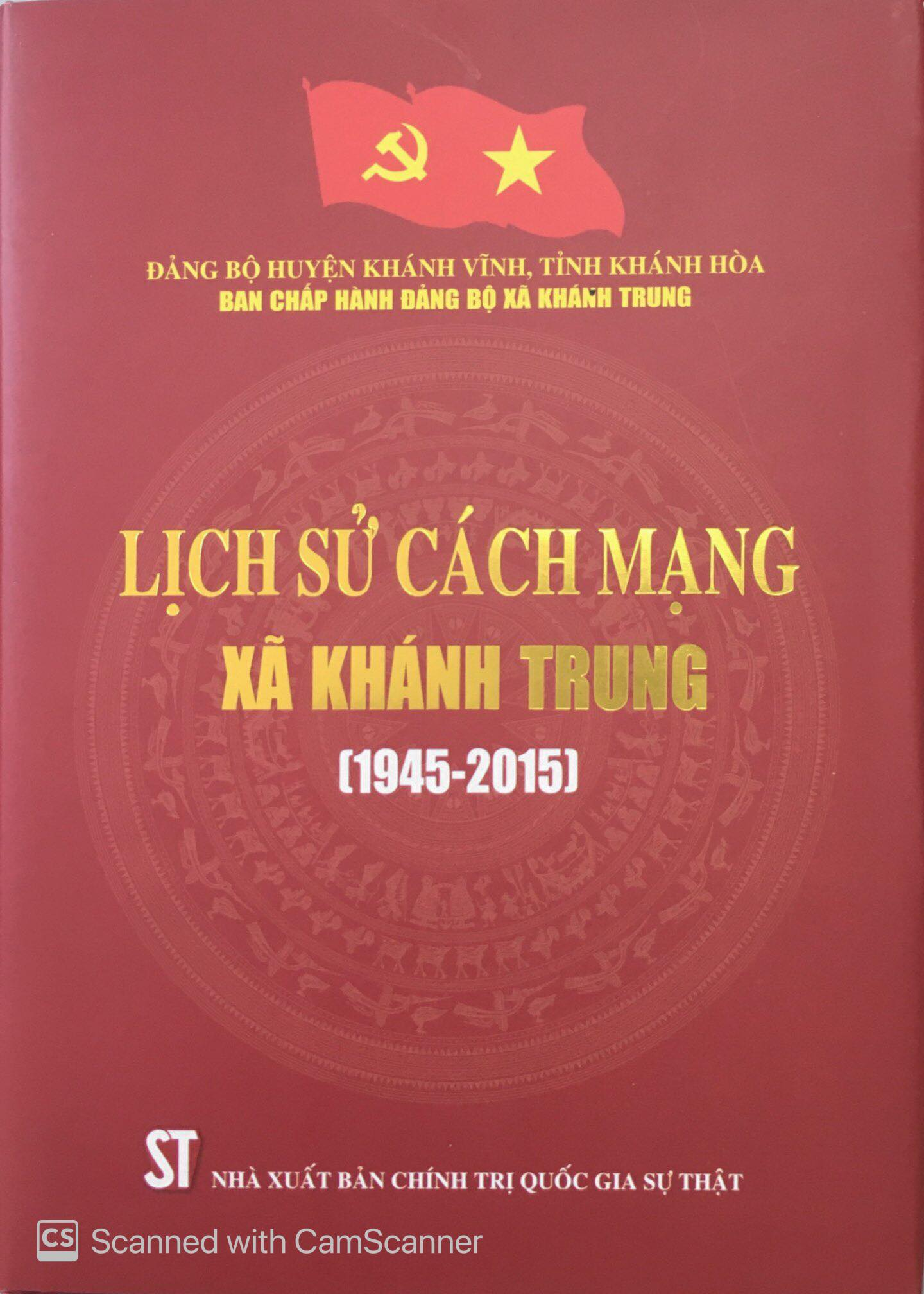 Lịch sử cách mạng xã Khánh Trung (1945-2015)