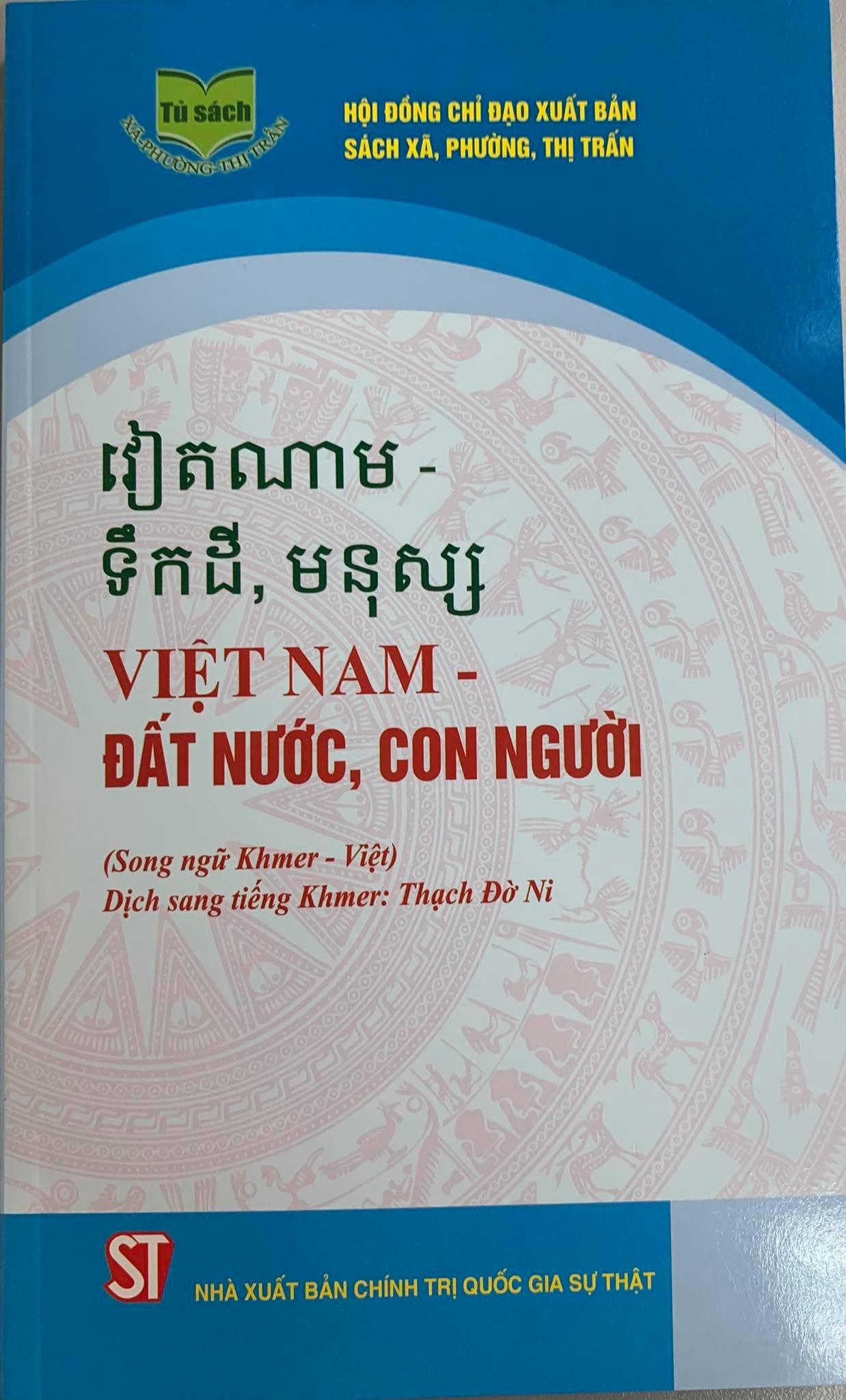 Việt Nam - đất nước, con người (Song ngữ Khmer - Việt)