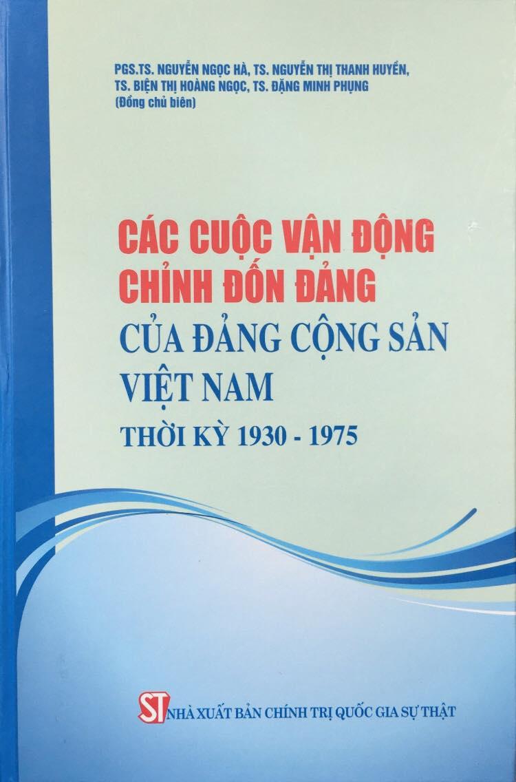 Các cuộc vận động chỉnh đốn Đảng của Đảng Cộng sản Việt Nam thời kỳ 1930 - 1975