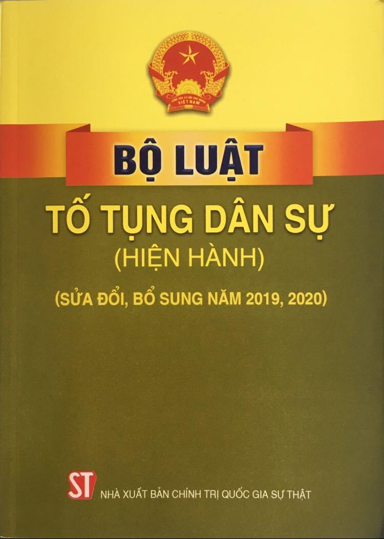 Bộ luật Tố tụng dân sự (hiện hành) (sửa đổi, bổ sung năm 2019, 2020)