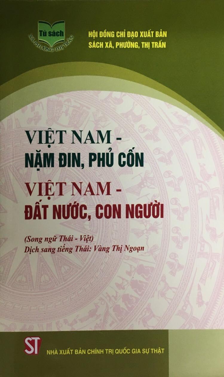 Việt Nam - Đất nước, Con người (Song ngữ Thái – Việt)