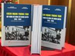 Triển lãm Quốc kỳ, Quốc ca, Quốc huy - Biểu tượng tự hào dân tộc Việt Nam và công bố cuốn sách Cách mạng Tháng Tám - Xây dựng và củng cố chính quyền 1945 - 1946.